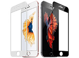 iPhone 6 Plus/6S Plus Screen Protector Film